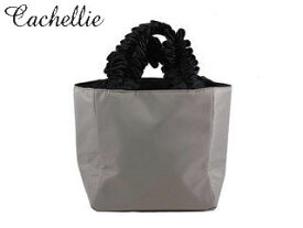 Cachellie/カシェリエ 546082 フリルハンドルナイロントートバッグ Sサイズ 【グレー】
