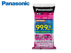 Panasonic/パナソニック AMC-HC12 消臭・抗菌加工「逃がさんパック」(M型Vタイプ) 【3枚入り】
