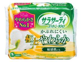KOBAYASHI/小林製薬 サラサーティコットン100かぶれにくい極上やわらか おりものシート 無香料 52個