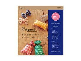 MIDORI/ミドリ おりがみ レシピブック クラシ 34429006