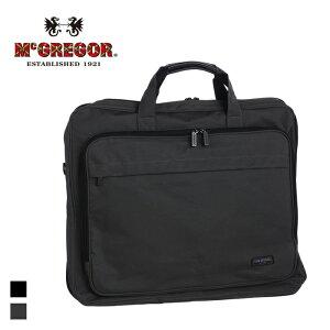 McGREGOR/マックレガー 21520 ハンガー・インナーバッグ付 ガーメントバッグ (グレー)