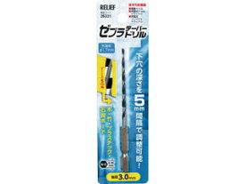 ICHINEN/イチネンミツトモ RELIEF ゼブラテーパードリル 3.0mm 26331