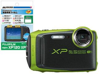 FUJIFILM/フジフイルム F FX-XP120LM(ライム)+液晶保護フィルムセット 【xp120set】