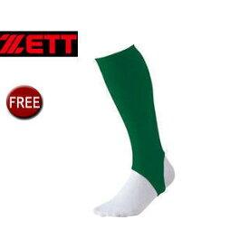 ZETT/ゼット BK85A-4900 超ローカットストッキング 【フリーサイズ】 (ダークグリーン)
