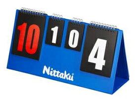 Nittaku/ニッタク 卓球アクセサリー JL COUNTER(JLカウンター) NT3731