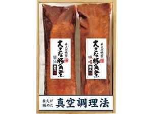 米久 大きな豚角煮2種セット RG40 お歳暮ギフト2020-11