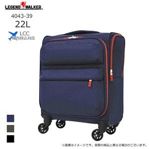 LEGEND WALKER/レジェンドウォーカー 4043-39 機内持ち込み可 コインロッカー対応 最軽量ソフトキャリー (22L/ネイビー) T&S(ティーアンドエス) 機内持ち込み 小さい 国内 Sサイズ スーツケース