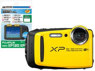 FUJIFILM/フジフイルム F FX-XP120Y(イエロー)+液晶保護フィルムセット 【xp120set】