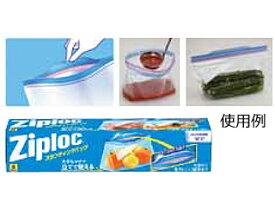 AsahiKASEI/旭化成ホームプロダクツ 業務用ジップロック タブ付  スタンディングバッグ 20枚入