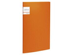 sedia/セキセイ アドワン ポケットファイル A4 オレンジ AD-2645-51 A4判タテ型/A3判ヨコ型兼用(5ポケット+1ケース)