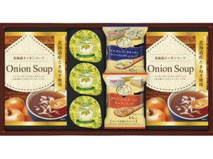 洋風スープ&オリーブオイルセット OS−20