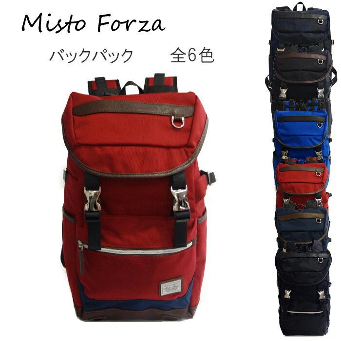 Misto Forza/ミストフォルツァ FMI05 フラップ リュック バックパック (レッド) メンズ カジュアル 大人 タブレット 収納