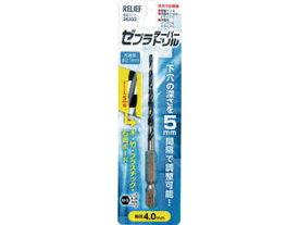 ICHINEN/イチネンミツトモ RELIEF ゼブラテーパードリル 4.0mm 26332
