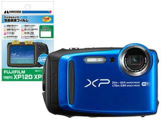 FUJIFILM/フジフイルム F FX-XP120BL(ブルー)+液晶保護フィルムセット 【xp120set】