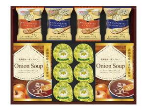 洋風スープ&オリーブオイルセット OS−25