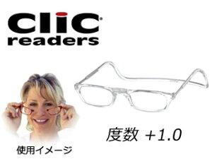 クリックリーダー/clicreaders 老眼鏡クリックリーダー +1.0 レギュラータイプ【カラー:クリアー】
