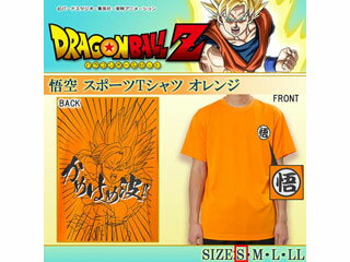 ドラゴンボール 悟空 スポーツTシャツ X513-601 オレンジ・A14 男女兼用 Sサイズ