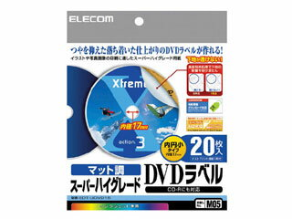 ELECOM/エレコム EDT-UDVD1S スーパーファイン CD/DVDラベル(内円小タイプ) 20枚