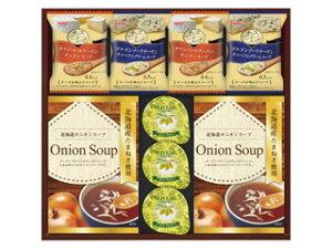 洋風スープ&オリーブオイルセット OS−30