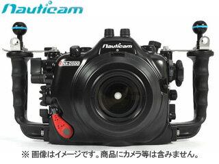 10301ノーティカムD500S4FG一眼レフ用カメラハウジング【Nauticam】