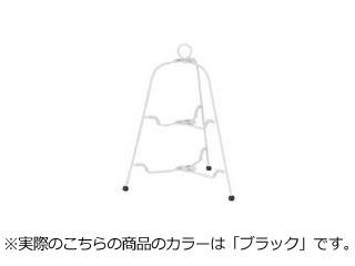 ツリー型フォーダブルスタンド 2段 ブラック