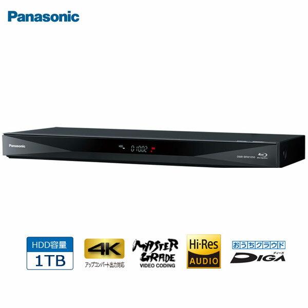 Panasonic/パナソニック DMR-BRW1050 1TB おうちクラウドディーガ/DIGA