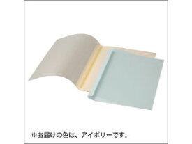 ACCO BRANDS JAPAN/アコ・ブランズ・ジャパン 熱製本用カバー A4 3mm アイボリー TCW03A4R 表紙カバー10枚入(表紙:透明クリアシート、裏表紙:紙)