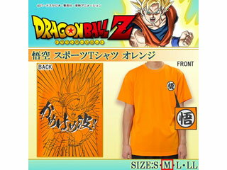 ドラゴンボール 悟空 スポーツTシャツ X513-601 オレンジ・A14 男女兼用 Mサイズ