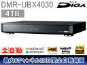 Panasonic/パナソニック DMR-UBX4030 4TB 全自動ディーガ/DIGA