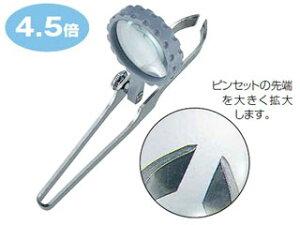 SHINWA/シンワ測定 ルーペ O-1 精密作業用 とげ抜き付 30mm 4.5倍 75537