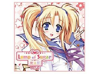 Lump of Sugar ラジオCD「Lump of Sugar放送部 vol.1」