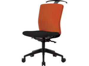 IRIS CHITOSE/アイリスチトセ 【代引不可】ハンガー付回転椅子(シンクロロッキング) オレンジ/ブラック HG-X-CKR-S46M0-F-OG