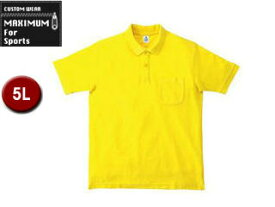 MAXIMUM/マキシマム MS3114-10 ポケット付き CVC鹿の子ドライポロシャツ 【5L】 (イエロー)