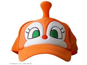♪なりきりドキンちゃん【オレンジ】■53cm メッシュキャップ / 帽子 (アンパンマン) キャップ メッシュ アパンマン 日よけ キャラクター 帽子 子供 キッズ