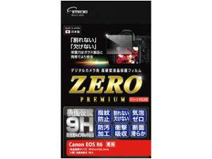 ETSUMI エツミ VE-7583 液晶保護フィルム ZEROPREMIUM Canon EOSR6用