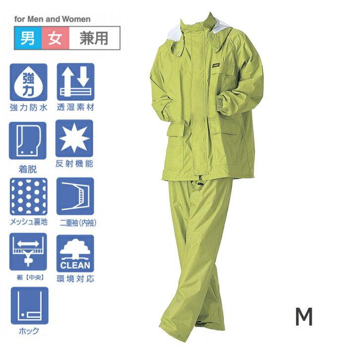 スミクラ 透湿MOAシータレインスーツ 全4色 全6サイズ 上下スーツ 防水・透湿 2層レイヤー 収納袋付き (M・オリーブ)