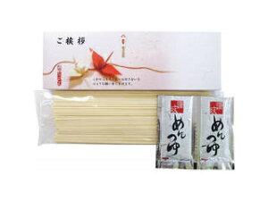 石丸 麺結び讃岐うどん(2食) 1741