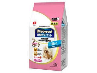 メディコート満腹感ダイエット1歳から成犬用3kg(500g×6)