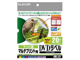 ELECOM/エレコム EDT-MUDVD1S マルチプリント用DVDラベル(内円小タイプ) 20枚