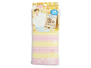 OHE/オーエ 613418 泡のパティシエ ボディタオル ピンク