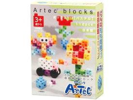 ArTec/アーテック ArTecブロック ボックス112【パステル】 (076541)