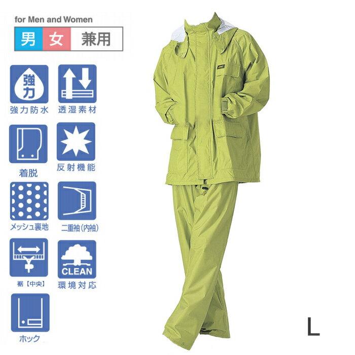 スミクラ 透湿MOAシータレインスーツ 全4色 全6サイズ 上下スーツ 防水・透湿 2層レイヤー 収納袋付き (L・オリーブ)