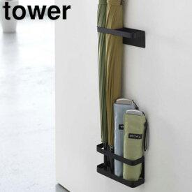 yamazaki tower YAMAZAKI/山崎実業 【tower/タワー】マグネットアンブレラスタンド ブラック (7642) tower-e