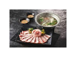 鹿児島県産黒豚 しゃぶしゃぶ用バラ(500g) 198550