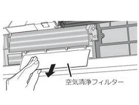 Panasonic/パナソニック エアコン 空気清浄フィルター(PM2.5対応)(1枚入) CZ-SAF12A