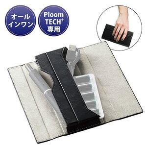 ELECOM/エレコム プルームテック プラス ケース レザー 1本 手帳型 オールインワン ブラック ET-PTPAP1BK