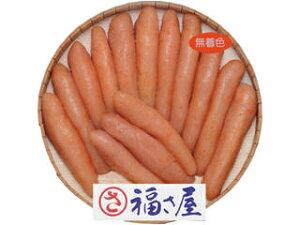 福さ屋 無着色辛子明太子(900g)