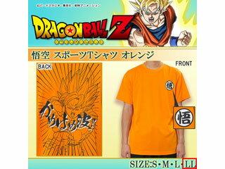 ドラゴンボール 悟空 スポーツTシャツ X513-601 オレンジ・A14 男女兼用 LLサイズ