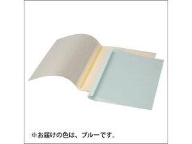 ACCO BRANDS JAPAN/アコ・ブランズ・ジャパン 熱製本用カバー A4 12mm ブルー TCB12A4R 表紙カバー10枚入(表紙:透明クリアシート、裏表紙:紙)