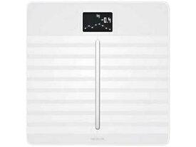・Wi-Fi体組成計 Withings ウィジングズ WBS04-WHITE-ALL-Asia 体組成計 Body Cardio ホワイト [スマホ管理機能あり] ・スマート体重計/IoT体重計